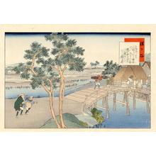 Fujikawa Tamenobu: Hodogaya - Japanese Art Open Database
