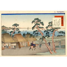 Fujikawa Tamenobu: Kanagawa - Japanese Art Open Database