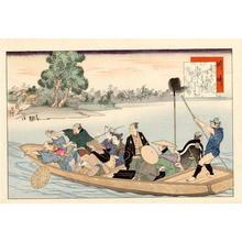 Fujikawa Tamenobu: Kawasaki - Japanese Art Open Database