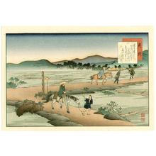 Fujikawa Tamenobu: Mitsuke - Japanese Art Open Database