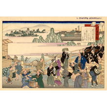Fujikawa Tamenobu: Nihonbashi - Japanese Art Open Database