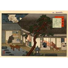 Fujikawa Tamenobu: Odawara - Japanese Art Open Database