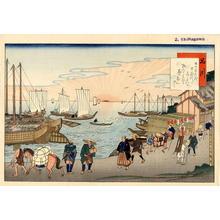 Fujikawa Tamenobu: Shinagawa - Japanese Art Open Database