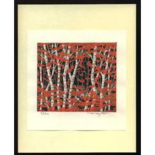 Kitaoka Fumio: Autumn leaves - Japanese Art Open Database
