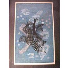 Kitaoka Fumio: Birds Dance - Japanese Art Open Database