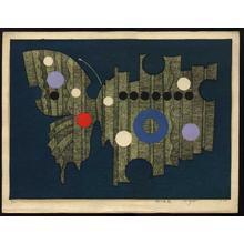 Kitaoka Fumio: Cho no Hentai (Butterfly Transformation) - Japanese Art Open Database