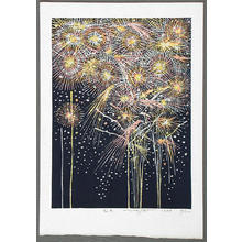 北岡文雄: Fireworks - Japanese Art Open Database