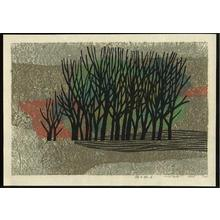 Kitaoka Fumio: Grove of Assorted Trees A - Japanese Art Open Database