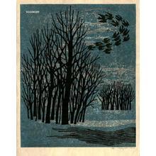 Kitaoka Fumio: Shadow of the Sunset - Japanese Art Open Database