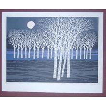 Kitaoka Fumio: Unknown- WHITE-BARKED TREES - Japanese Art Open Database