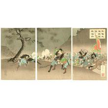Fujiwara Denichi: Japanese Spirit was shown at Pyongyang - Japanese Art Open Database