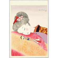 Fukiya Koji: Dream - Japanese Art Open Database