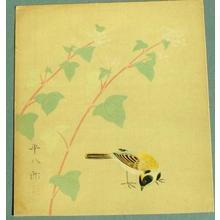 Fukuda Heihachiro: Finch and Flowers - Japanese Art Open Database