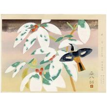 Fukuda Heihachiro: New Snow — 新雪 - Japanese Art Open Database