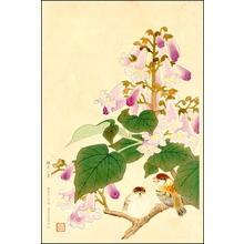 Fukuda Suiko: Sparrows and Gloxinias - Japanese Art Open Database