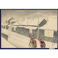 Furuya Taiken: Echigo-jishi Performers - Japanese Art Open Database