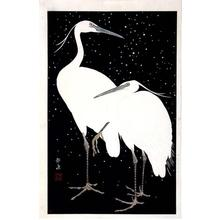 Gakusui Ide: Two Herons in the Snow - Japanese Art Open Database