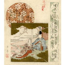 Yashima Gakutei: Surimono- The Poets - Japanese Art Open Database