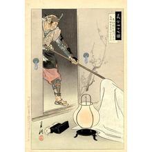 尾形月耕: Kimura Okaemon Sadayuki - Japanese Art Open Database