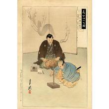 Ogata Gekko: Oboshi Seizaemon Nobukiyo (Oishi Saemon) - Japanese Art Open Database