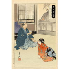 尾形月耕: Onodera Shigeuchi Hidekazu - Japanese Art Open Database