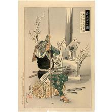 Ogata Gekko: Ronin Okuda Magodayu Tadamori - Japanese Art Open Database