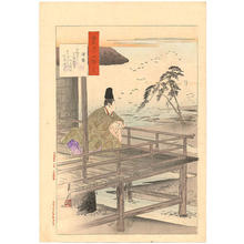 Ogata Gekko: Chapter 12 - Suma- Exile at Suma - Japanese Art Open Database