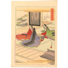 Ogata Gekko: Chapter 26 - Tokonatsu- Women playing sugoroku - Japanese Art Open Database