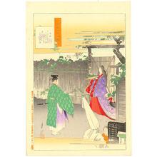 Ogata Gekko: Chapter 4 - Yugao - Japanese Art Open Database