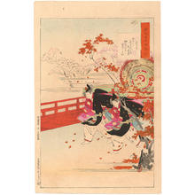 Ogata Gekko: Chapter 7 - Momiji no ga- Autumn Foliage Festival - Japanese Art Open Database