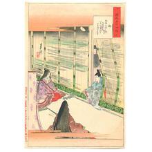 Ogata Gekko: Sakaki - Japanese Art Open Database