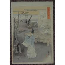 Ogata Gekko: Yadorigi - Japanese Art Open Database