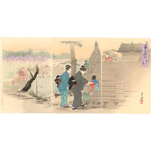Ogata Gekko: Women and children viewing wisteria at Kameido Shrine - Japanese Art Open Database