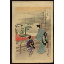 Ogata Gekko: Bamboo and Floral Ikebana - Japanese Art Open Database