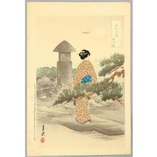 Ogata Gekko: Beauty and Pine - Japanese Art Open Database