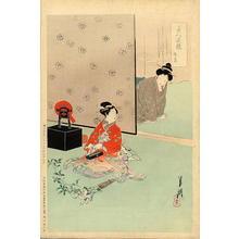 Ogata Gekko: Chrysanthemum - Japanese Art Open Database