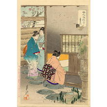 尾形月耕: Attending the Tea Ceramony - Japanese Art Open Database