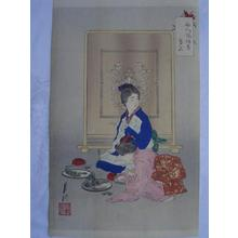 Ogata Gekko: Bonseki (Stone and Sand Art on black trays) — 盆石 - Japanese Art Open Database