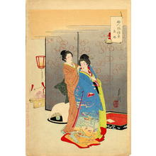 Ogata Gekko: Bride being dressed for the ceremony - Japanese Art Open Database