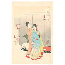 Ogata Gekko: Bride being dressed for the ceremony - Japanese Art Open Database
