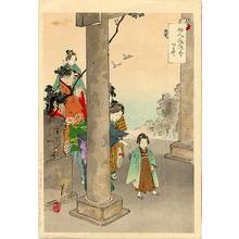 尾形月耕: Celebration - Visiting the Shrine for Shichigosan — Iwai - Japanese Art Open Database