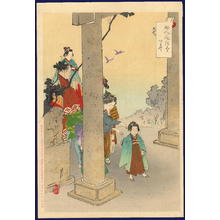 尾形月耕: Celebration - Visiting the Shrine for Shichigosan — Iwai - Japanese Art Open Database