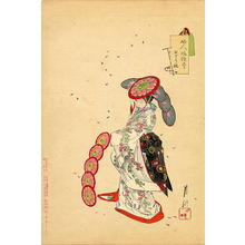 尾形月耕: Dancing Girl - Japanese Art Open Database