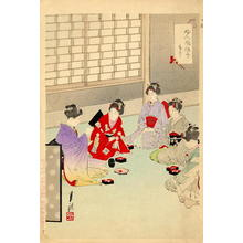 Ogata Gekko: Incense ceremony - Japanese Art Open Database