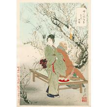 Ogata Gekko: Koishikawa Plum Garden - Japanese Art Open Database