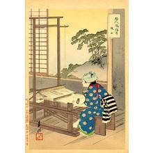 Ogata Gekko: Orime- The weaver - Japanese Art Open Database