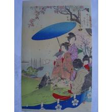 Ogata Gekko: Sakura - Japanese Art Open Database