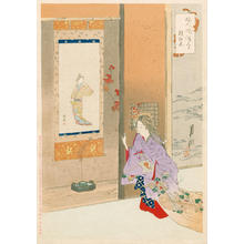 尾形月耕: Tokonoma - Japanese Art Open Database