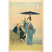 尾形月耕: Visit of the graves — 仰景- Hotoke mairi?? - Japanese Art Open Database