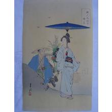 Ogata Gekko: Visit of the graves — 仰景- Hotoke mairi?? - Japanese Art Open Database